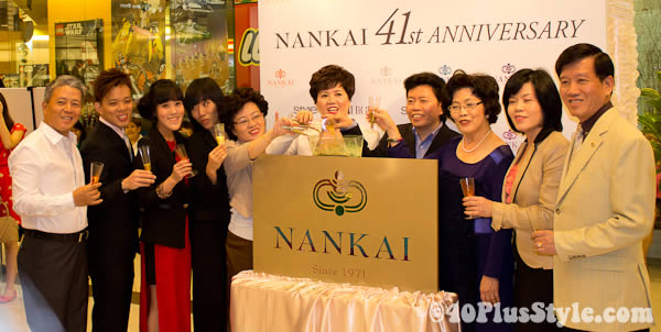 Nankai family &amp; team